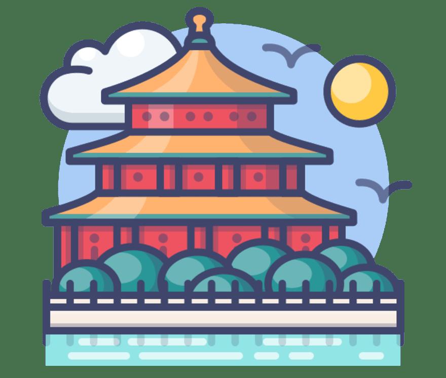 A 27 legjobb Élő Kaszinó, Kína 2021